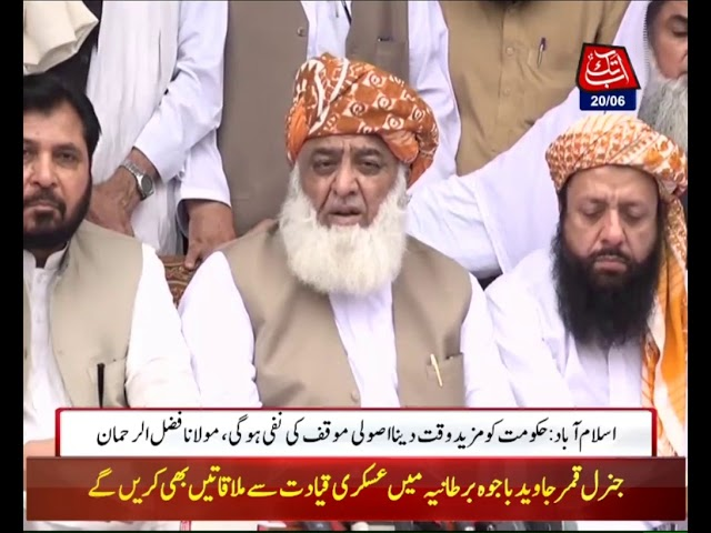 JUI-F Constitutes Committee To Form Strategy For Locking Down Islamabad