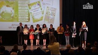 В Нижнем Новгороде отметили всероссийский День библиотек