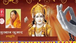 Ram Raksha Stotra Full Audio Song By Anuradha Paudwal