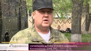 Что случилось на базе ДУК Правый Сектор(28 апреля появилась информация о том, что солдаты 25-й воздушно-десантной бригады окружили базу ДУК