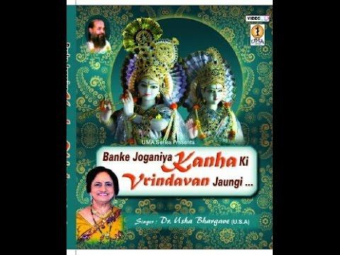 krishna bada pyar govind bada pyara hai //usha bhargave//letest song2016