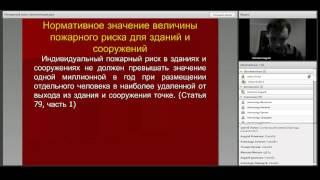 PRO Противопожарные резервуары + Пожарные риски(, 2013-02-01T08:04:57.000Z)