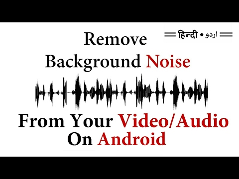How To Remove Background Noise From Audio or Video On Android Phone