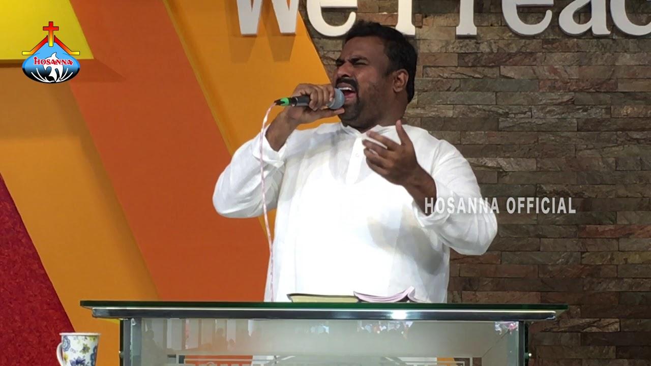 ॥ సర్వయుగములలో సజీవుడవు ॥ Hosanna Ministries Live worship song by Pastor.ABRAHAM anna