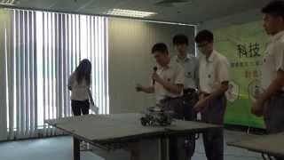「科技顯六藝」創意比賽2015 數藝三等獎 嶺南衡怡紀念中學