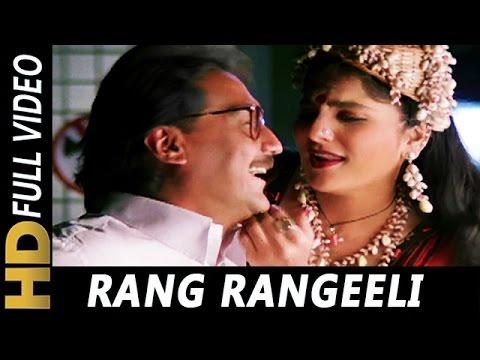 Rang Rangeeli Raat | Asha Bhosle, S P Balasubrahmanyam | Gardish 1993 Songs | Jackie Shroff