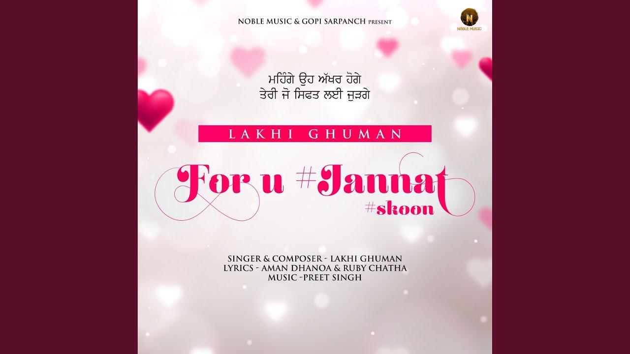 Download For U Jannat Skoon