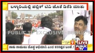 DK Shivakumar Leads Congress Mega Road Show In Ballari Before VS Ugrappa's Nomination
