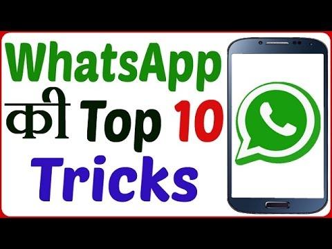 Whatsapp Top 10 Amazing Tips and Tricks in [Hindi & Urdu ...