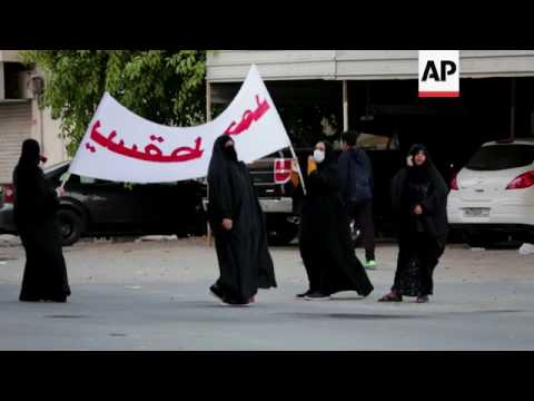 Bahrain youth clash with police