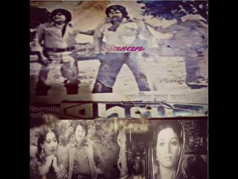 আমরা দুজন বন্ধু হলাম_আমরা দুটি ভাই/amra dujon bondu holam amra duti bai-film-bodla