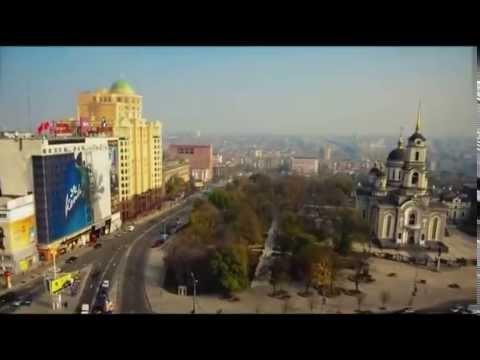 Донецьк - це моє місто