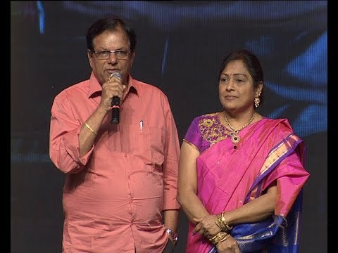 Music Director Vivek Sagar Parents Emotional Speech @ Yuddham Sharanam Movie Audio Launch