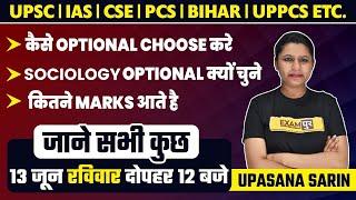 UPSC/IAS/CSE/PCS/BIHAR/UPPCS ETC.    जाने सभी कुछ    BY UPASANA MAM    🟡 LIVE @12PM