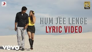 Hum Jee Lenge - Lyric Video | Murder 3 | Randeep Hooda | Aditi