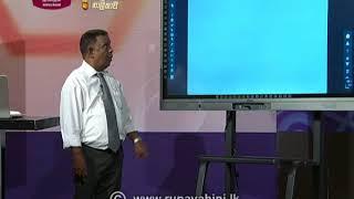 Gurugedara |  2020-10-24 | O/L Tamil | Part 1| Rupavahini | Educational Programme Thumbnail