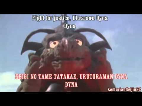 Lagu Ultraman Dyna - Opening