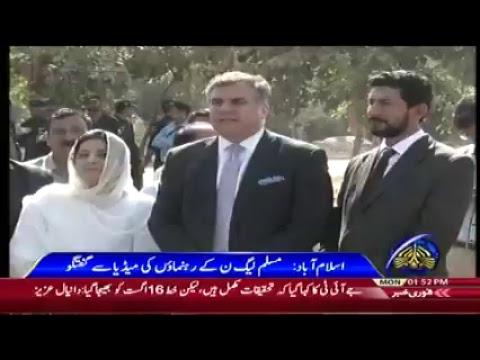 PTV News Live Stream