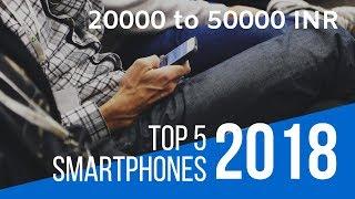 Top 5 Smartphones 2018 under 20000 to 50000 INR
