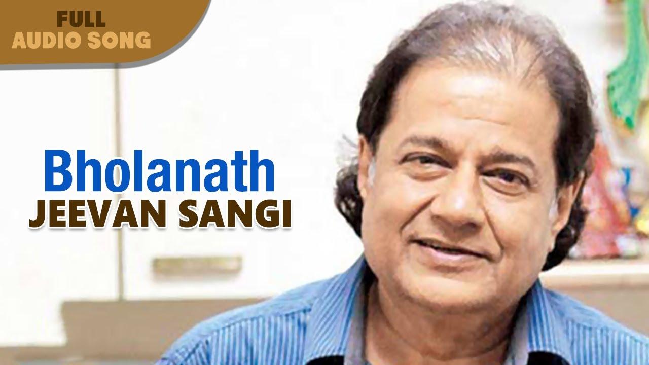 Download Bholanath | Anup Jalota | Jeevan Sangi | Bengali Romantic Songs
