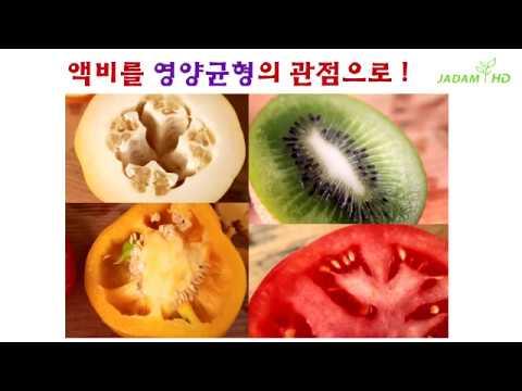 7. 액비를 영양 균형의 관점으로 (Jadam Organic Farming)