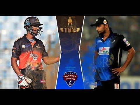 Rangpur Riders vs Khulna Titans 1st Eliminetor match highlights | bpl 2017 | SportsTube 247
