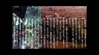 1992年「雨が叫んでる」カップリング曲.