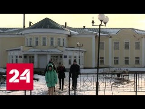 Маленькое село Глазок в Тамбовской области стало известным на всю страну - Россия 24