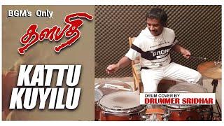 kattukuyilu manasukulla - Thalapathi | Ilaiyaraaja | Rajanikanth | Drum Cover By Drummer Sridhar