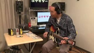 本格アナログ音質のヘッドホンギターアンプ、「 夜中ギター」/ HPA-908G...
