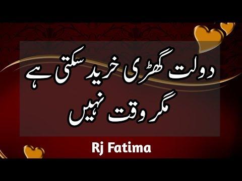 Pyar Karo Ji Bhar Kar Karo Whatsapp Status Urdu Quotes