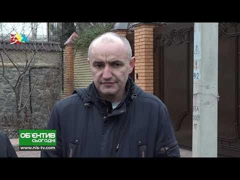 ТРК НІС-ТВ: Объектив 18 02 19 Жители Леваневцев возмущины собачьими притонами у себя под домом
