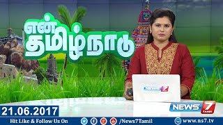 En Tamil Nadu News 21-06-2017 – News7 Tamil News