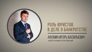 видео услуги адвоката физическим лицам