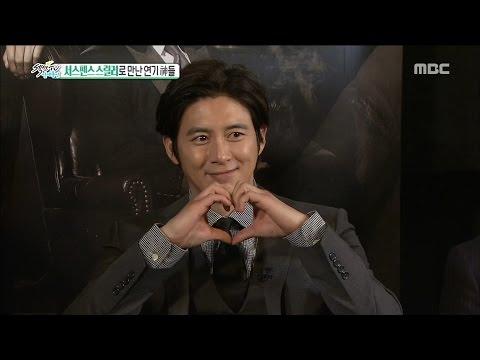 [Section TV] 섹션 TV - gentleman like The actor's finger heart !? 20170416