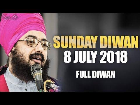 Sunday Diwan   ਐਤਵਾਰ ਦੀਵਾਨ   8 July 2018   Full Diwan   Parmeshar Dwar   Dhadrianwale