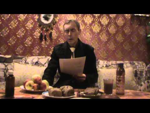 видео: 1 часть Народная медицина России лечение сердца, лечение щитовидной железы, запоров .