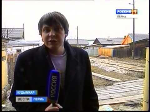 Кудымкар: проезд невозможен