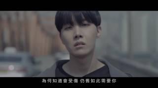 【中字】BTS 防彈少年團 I need you ( 原版19禁 Original ver.)