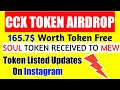 CCX Token 165.7$ value Airdrop - SOUL Token received - Exchange Updates on Instagram plz Follow 🔥
