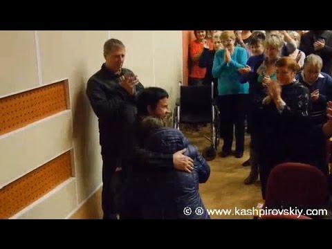 Выступление Анатолия Кашпировского в Оренбурге