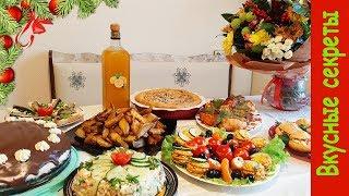 10 лучших бюджетных блюд для праздничного стола