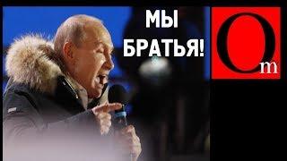 Мышебратская доктрина или дружба по-кремлевски