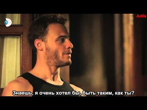 Дело чести 17 серия 1 анонс (турецкий язык) | tureckie-seriali.ru