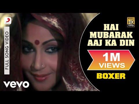 Hai Mubarak Aaj Ka Din - Boxer | Mithun Chakraborty | Rati Agnihotri | R. D. Burman