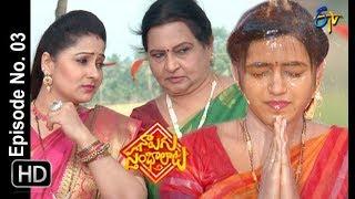 Naalugu Sthambalata   30th January 2019   Full Episode No 03   ETV Telugu