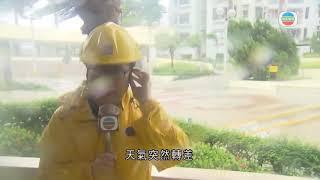 山竹 杏花邨 10號風球 颱風 2018年9月16日 Heng Fa Chuen TVB news typoon 10