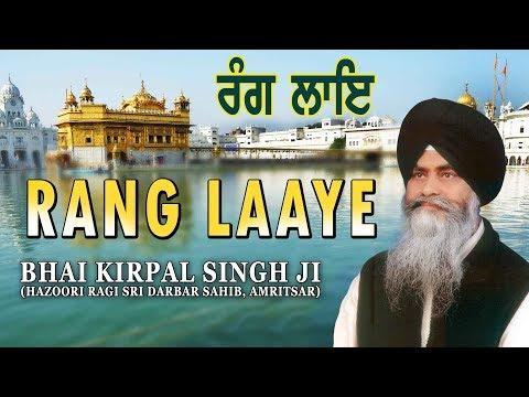 Brig Partap Singh Jaspal Pancham Pita Tavi Te Baithe