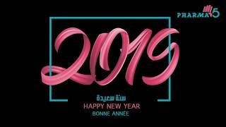 Happy New Year 2019 Pharma 5