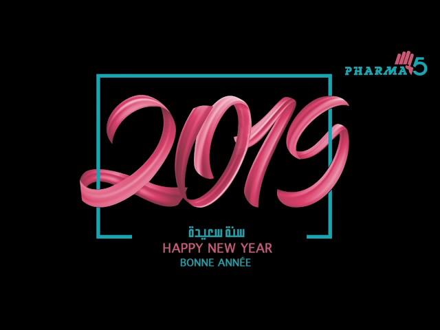 Happy New Year 2019 - Pharma 5